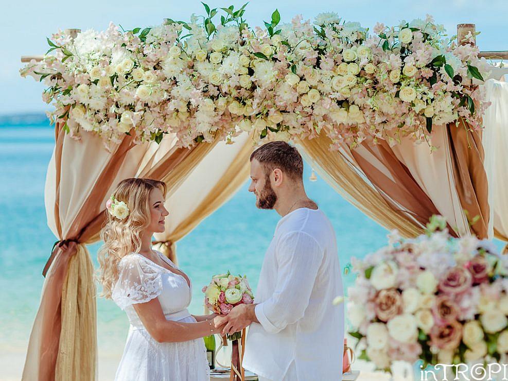 Andrey & Alexandra